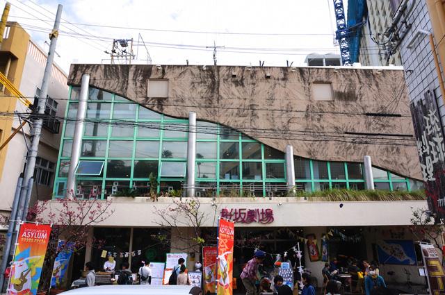桜坂劇場の外観
