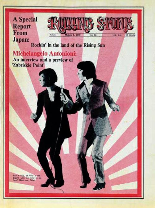 米ローリング・ストーン誌(1969年3月)
