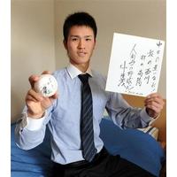 西川健太郎