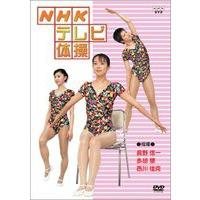 NHK・テレビ体操のアシスタント